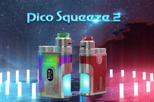 Pico Squeeze 2レビュー