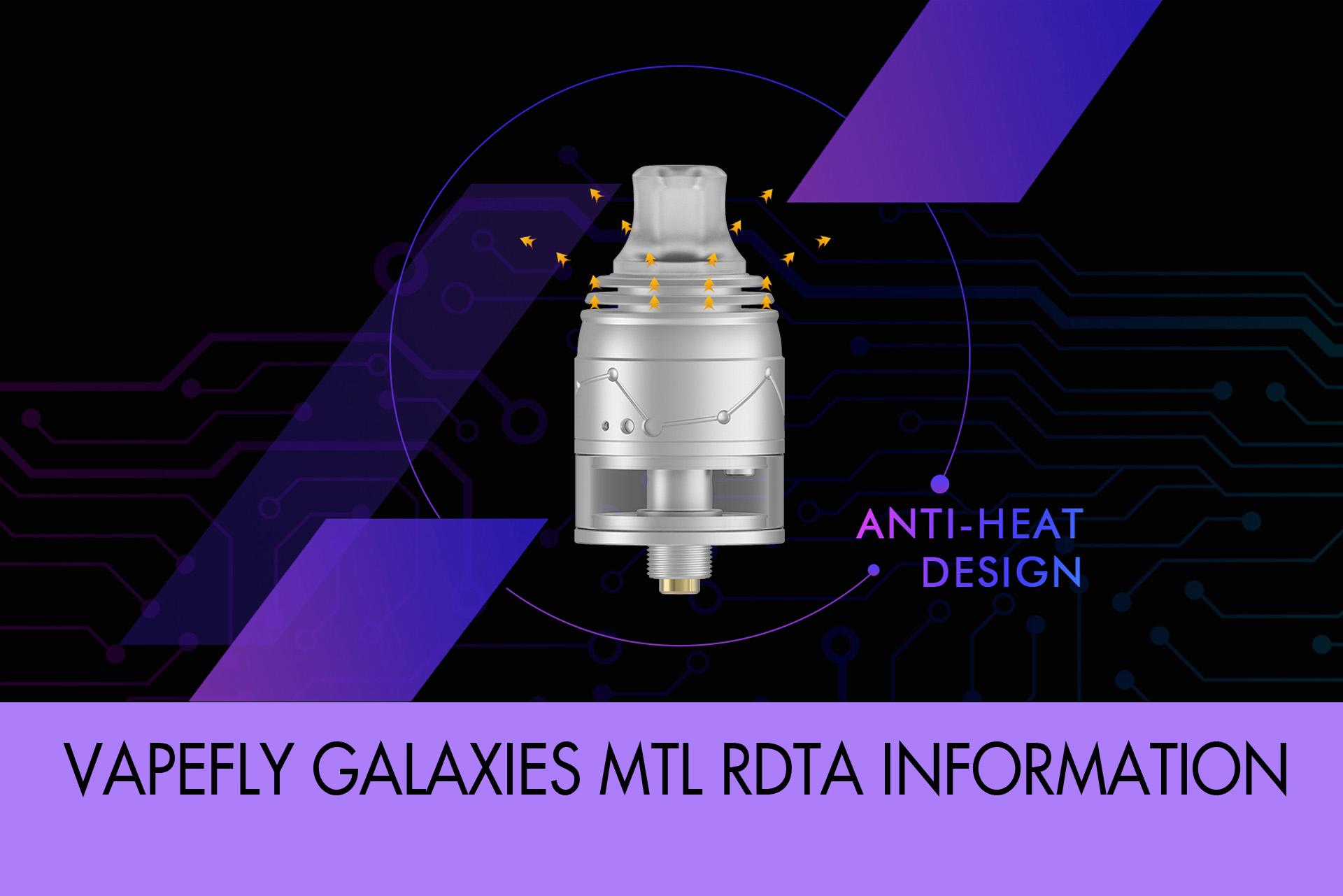 VAPEFLY GLAXIES MTL RDTAメーカー情報まとめ