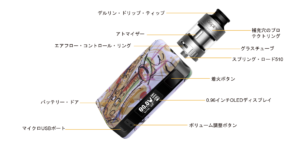 Aspire Puxos kit概要